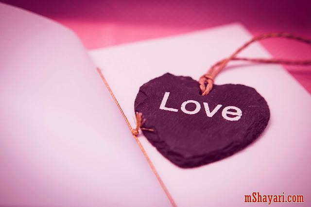 Best Love Shayari, Hindi Love shayari 2021