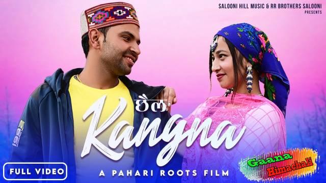Chail Kangna Song mp3 Download - Rajender Thakur
