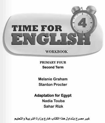 تحميل كتاب workbook لغة انجليزية للصف الرابع الابتدائى 2017 الترم الثانى