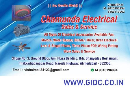 CHAMUNDA ELECTRICALS - 8460113062