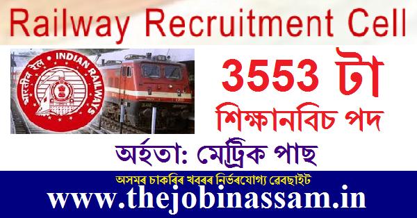 Indian Railway (WR) Recruitment 2020
