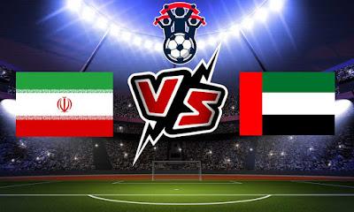 الإمارات و إيران بث مباشر