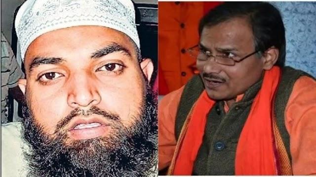 Mohammad Kaifi, accused in Kamlesh Tiwari's murder, got bail