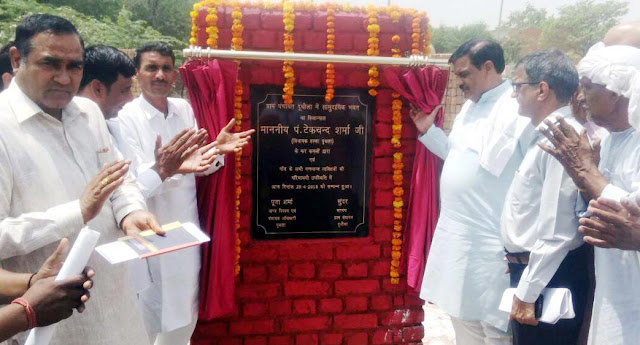 The foundation stone of the development works of 2.84 crore laid by MLA Tichchand Sharma in Dudhola of Shilla