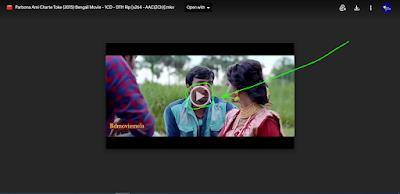 .পারবো না আমি ছাড়তে তোকে. ফুল মুভি | .Parbona Ami Charte Toke. Full Hd Movie