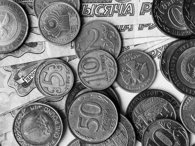 Пересмотр кадастровой стоимости