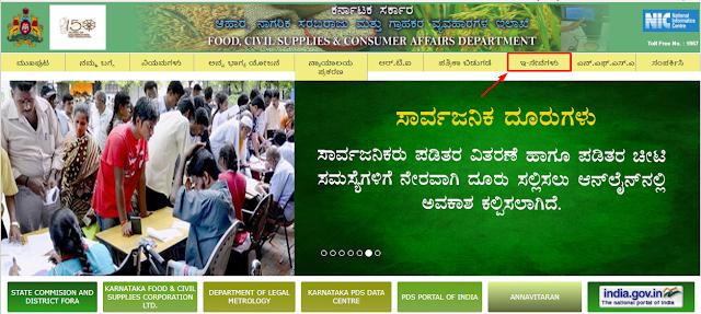 Ration Card E services in Karnataka