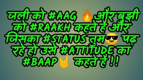Best attitude status in hindi 2019.