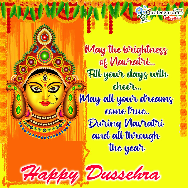 Vijay dashmi Dussehra greetings wishes images