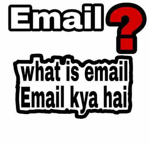 Email id पर अपना profile photo कैसे लगाए इन हिंदी? Email id पर photo कैसे लगाए? Email kya hai.