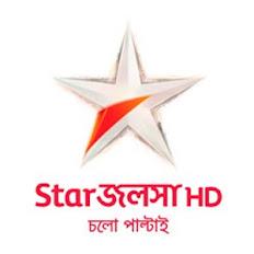 http://www.offersbdtech.com/2021/10/Star-Jalsha-TV-Channel-Live-Streaming-in-Bangladesh.html