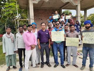 भीम आर्मी ने प्रधानमंत्री के जन्म दिन को मनाया राष्ट्रीय बेरोजगार दिवस | #NayaSaberaNetwork