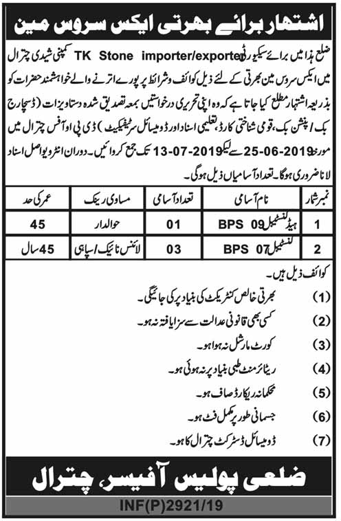 Jobs in District Police Officer Chitral June 2019