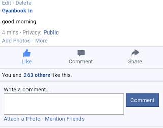 Facebok auto likes gyanbook proof