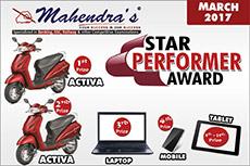 MAHENDRAS STAR PERFORMER AWARD