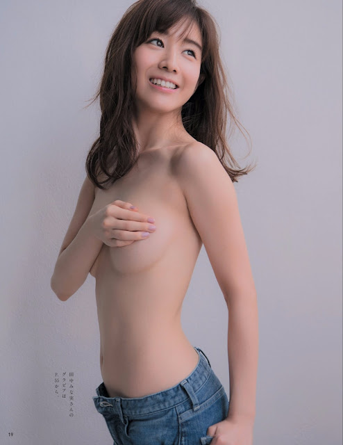 田中みな実 Minami Tanaka anan No 2069 Sep 2017 Images