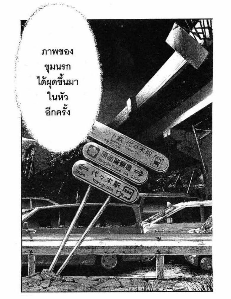 Kanojo wo Mamoru 51 no Houhou - หน้า 129