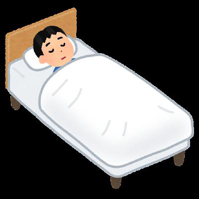 ベッドで寝る人のイラスト(若い男性)
