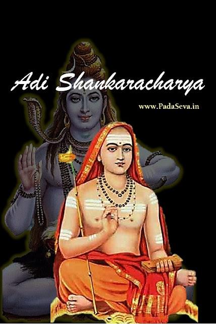 Adi  Shankara | Shankaracharya | Advaita Vedanta | Mayavad