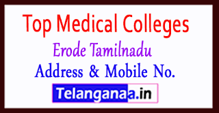 Top Medical Colleges in Erode Tamilnadu