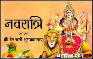 Navratri 2020 : 5 tips to stay blessed