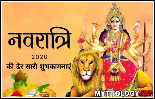 Navratri 2020: इस नवरात्रि करे ये 5 काम देवी मां की बरसेगी कृपा