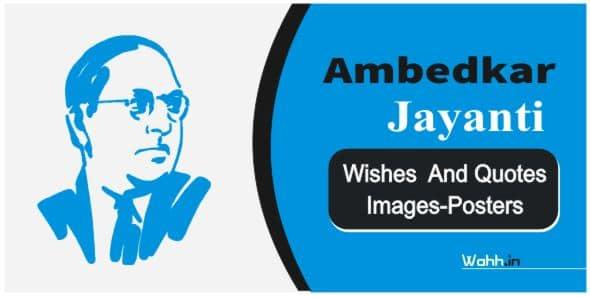 Ambedkar Jayanti Wishes Quotes In Hindi