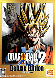 Dragon Ball Xenoverse 2 Deluxe Edition Thumb