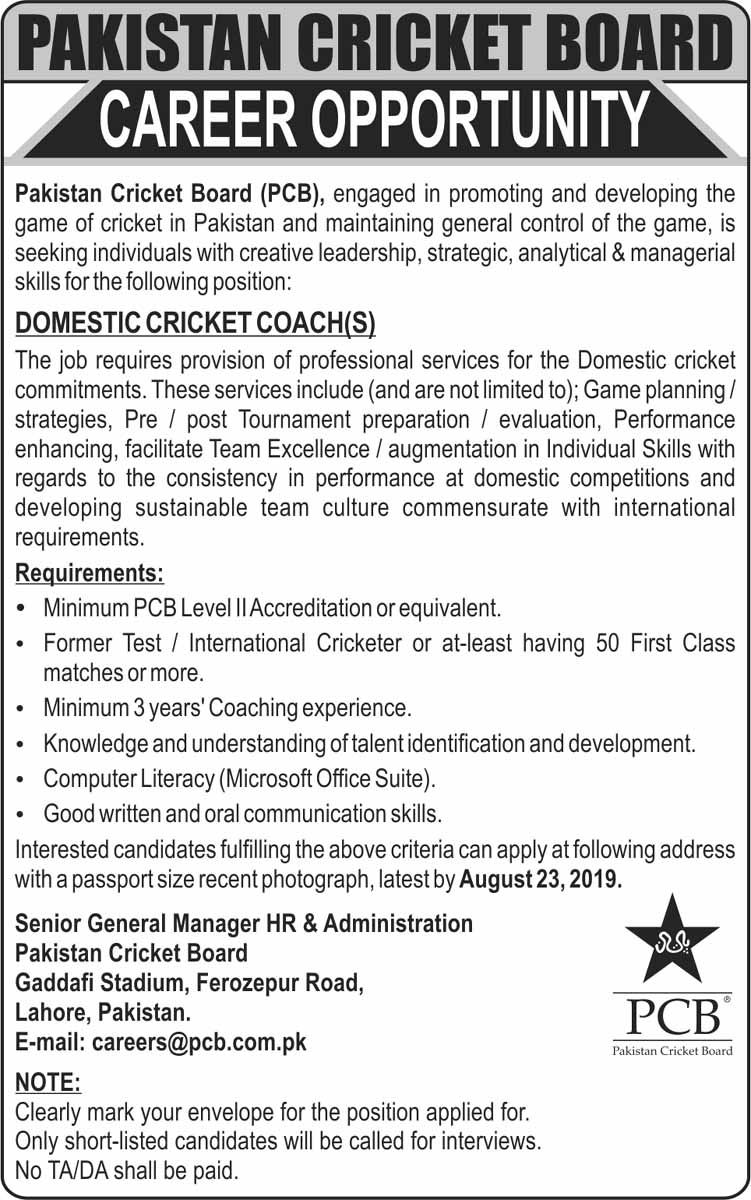 Pakistan Cricket Board, PCB Jobs