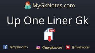 Up One Liner Gk PDF in Hindi
