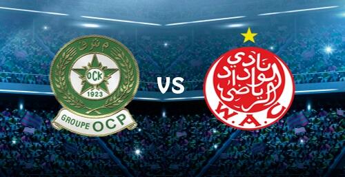 مشاهدة مباراة الوداد الرياضي وأولمبيك خريبكة 10-8-2020 بث مباشر اليوم الدوري المغربي