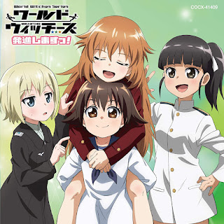 World Witches Hasshin Shimasu! Dai-501 Tougou Sentou Koukuudan Hasshin Shimasu!