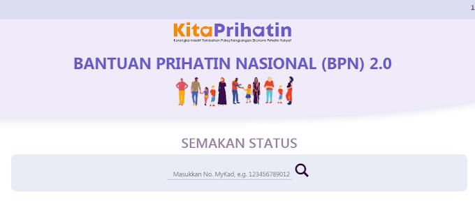 BPN 2.0: Semakan Status Penerimaan BPN 2.0