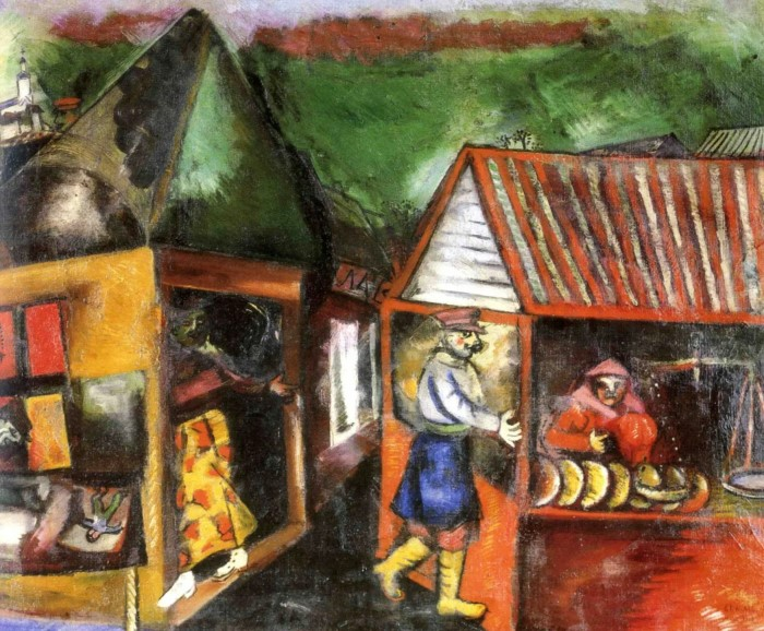1910 г. Марк Шагал