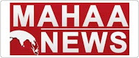 Watch Mahaa News Channel Live TV Online | ENewspaperForU.Com