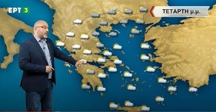 Σάκης Αρναούτογλου: Αλλαγή του καιρού σταδιακά την Τετάρτη πρώτα στα δυτικά και βόρεια...