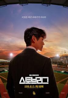 jatuh bangun klub baseball profesional bersama baek seung soo