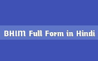 Bhim_full_form