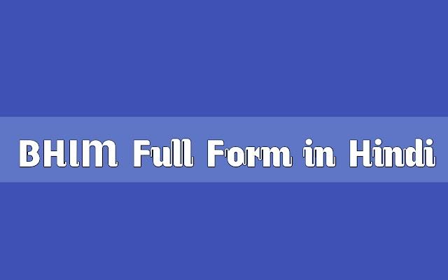 BHIM Full Form In HIndi