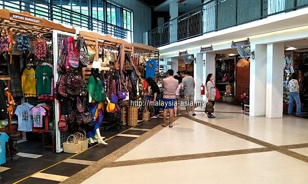 Miri Craft Center