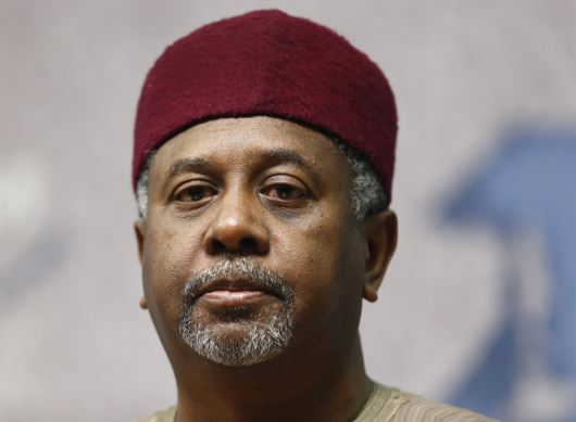 Appeal Court varies terms in bail granted Dasuki