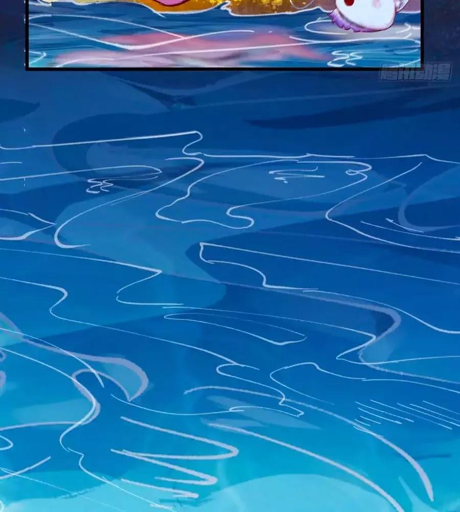 Thần Y Khí Nữ: Ngự Thú Cuồng Phi Của Quỷ Đế Chapter 69 - Trang 12