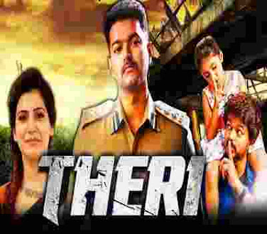 theri full movie, theri full hindi dubbed movie, theri full movie in hindi, theri full movie story, download theri full movie in hindi, download theri movie in hindi, india n south movie download, tamilrockers movie downlaod
