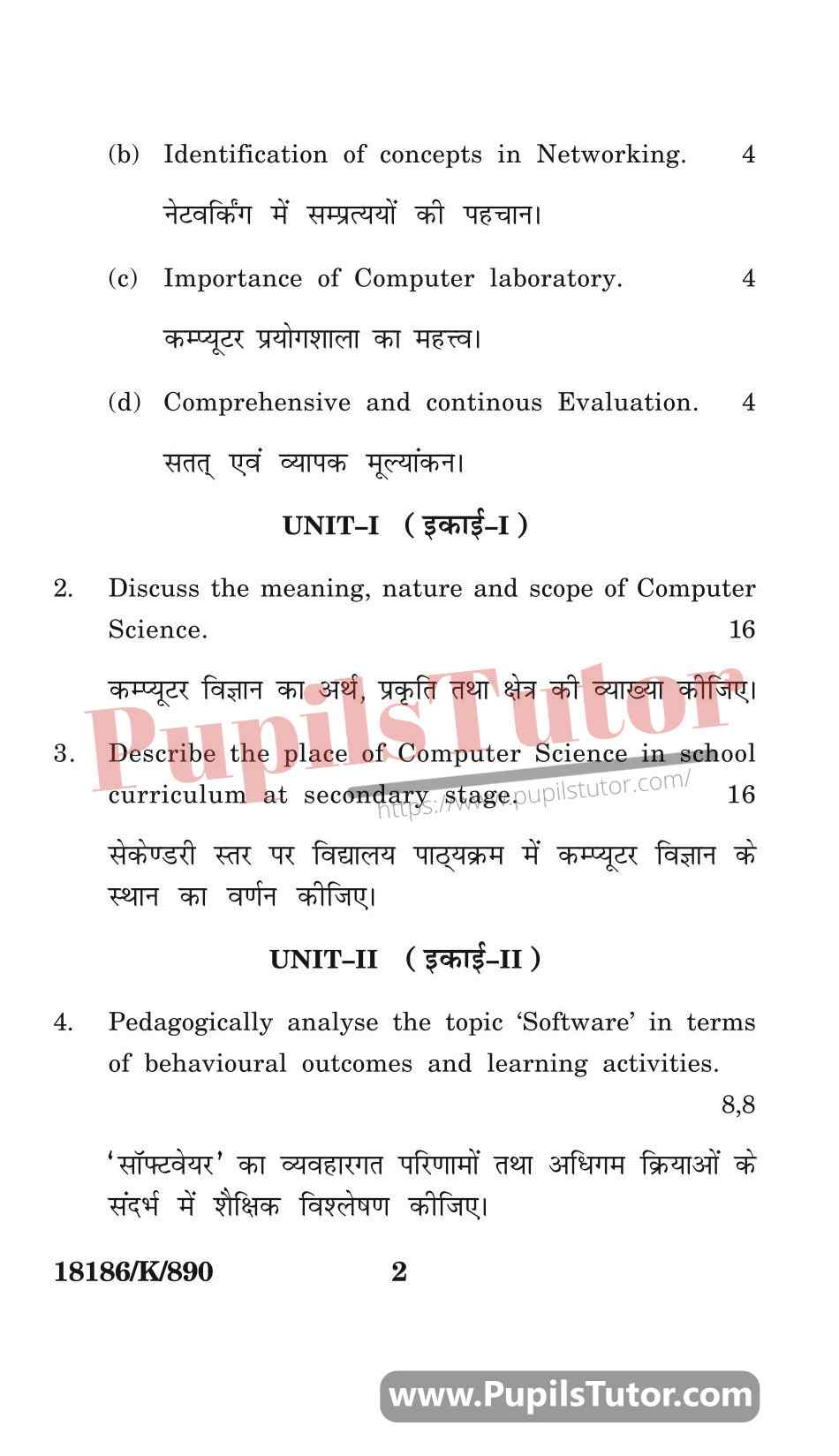 KUK (Kurukshetra University, Haryana) Pedagogy Of Computer Science Question Paper 2020 For B.Ed 1st And 2nd Year And All The 4 Semesters In English And Hindi Medium Free Download PDF - Page 2 - www.pupilstutor.com