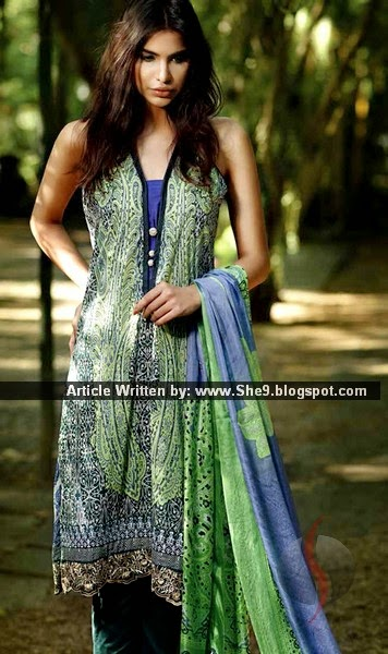 Kamal Lawn Collection Launched by AFH