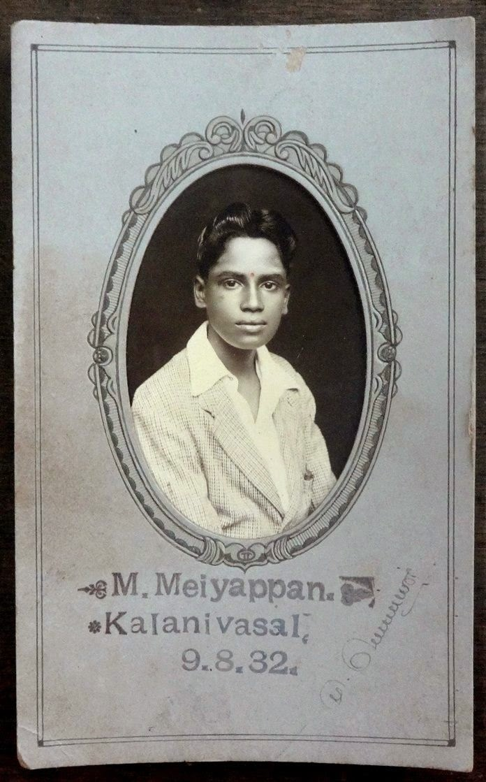 Portrait of an Indian Man - c1930's
