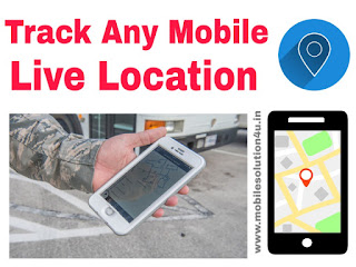 How to Track Any Mobile Live Location From Mobile Number In Just Minutes | Latest Mobile Tricks 2020