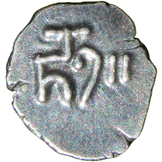 Devanagari letter: ha(ह) for haga, along with numerals 2+1/2(2.5) for the denomination