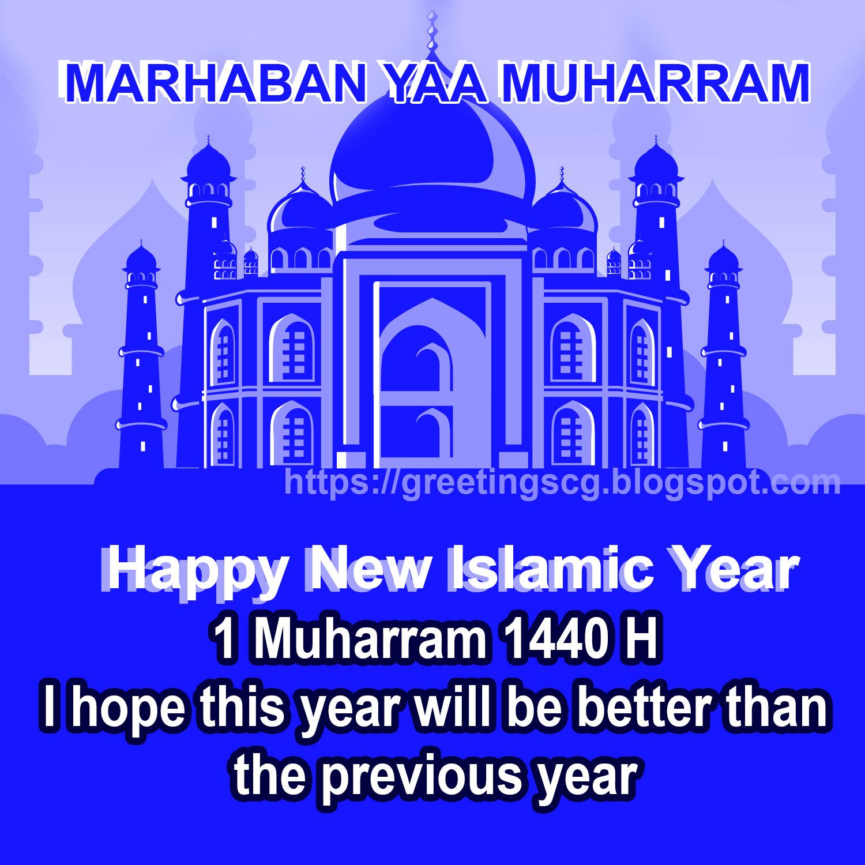 wishes muharram greetings islamic new year 2019 2020 greetingscg wishes muharram greetings islamic new