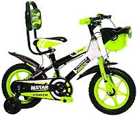 छोटे बच्चों की साइकिल प्राइस लिस्ट